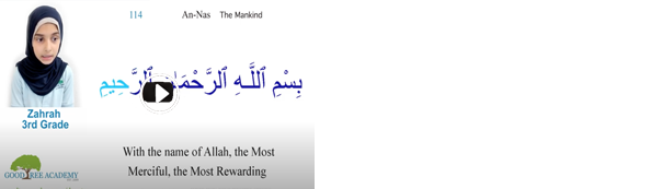 Zahrah recites Surah An-Nas (114) The Mankind