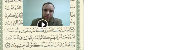 3 Qualities of Success from Surat Al-Ambya (23 The Prophets)