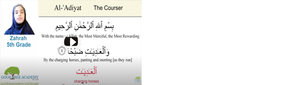 Zahrah shares the meaning of Surah Al-'Adiyat