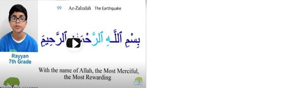 Learn How to Recite Surah Az-Zalalah (99 The Earthquake)