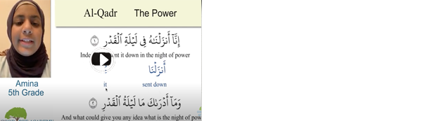 Learn the Meaning of Surah Al-Qadr (97 The Power)
