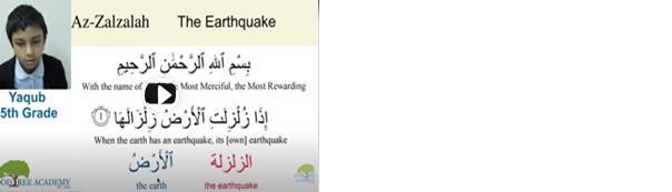 Learn the Meaning of Surah Az-Zalzalah (99 The Earthquake)